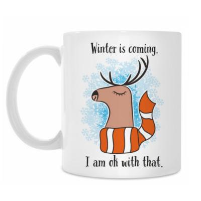 Кружка Зима приближается. И это здорово!