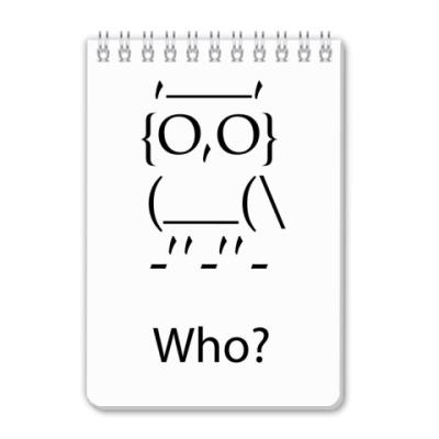 Блокнот 'Кто?'