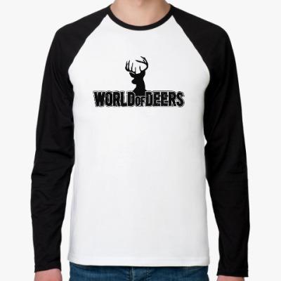Футболка реглан с длинным рукавом World of deers
