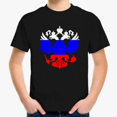Детская футболка флаг и герб России