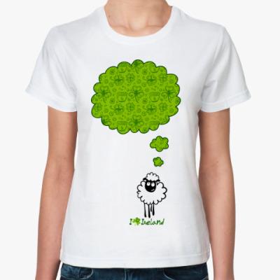 Классическая футболка Овечка, мечтающая об Ирландии