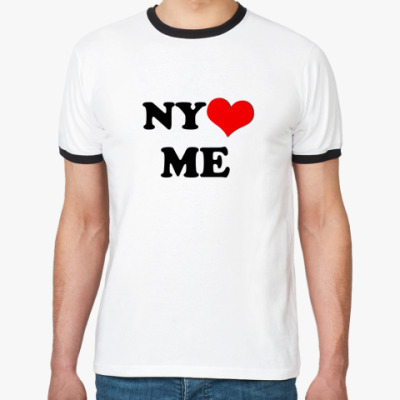 Футболка Ringer-T NY Loves ME