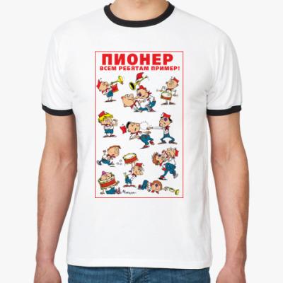 Футболка Ringer-T ПИОНЕР