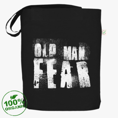 Сумка Old Man Fear