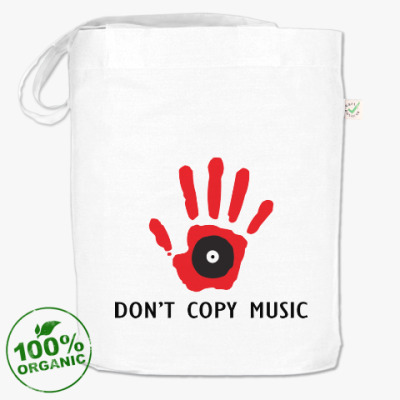 Сумка Dont Copy Music