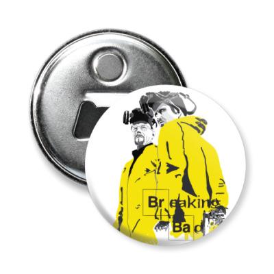 Магнит-открывашка -открывашка Breaking Bad