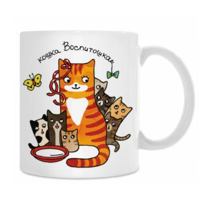 Рыжая кошка воспитательница