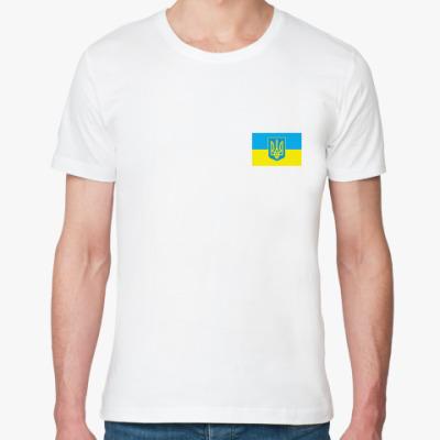 Футболка из органик-хлопка Украина. Герб и Флаг