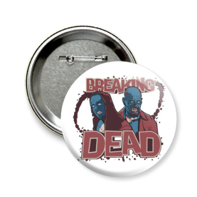 Значок 58мм Breaking Bad - Walking Dead