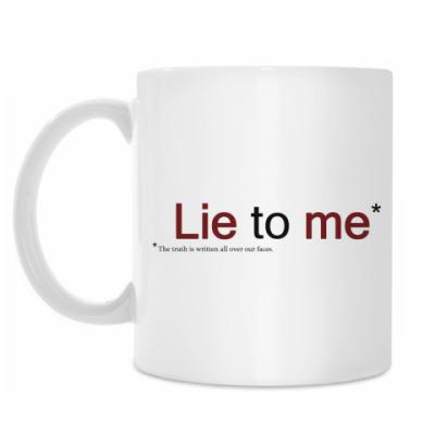 Кружка Lie to Me B