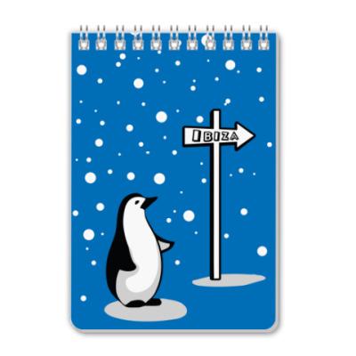 Блокнот 'Penguin'
