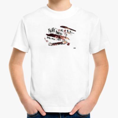 Детская футболка  'Тетрадь смерти'