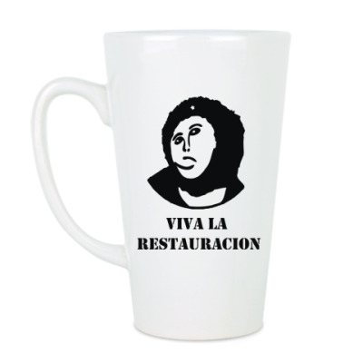 Чашка Латте Viva la restauration
