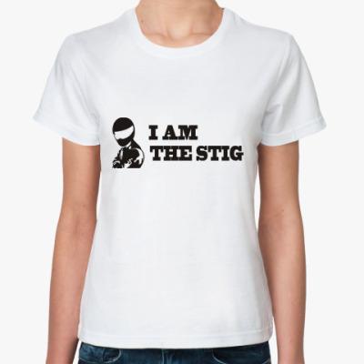 Классическая футболка Я стиг