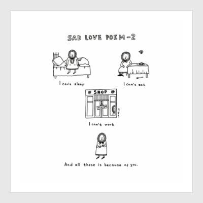 Постер Sad Love Poem