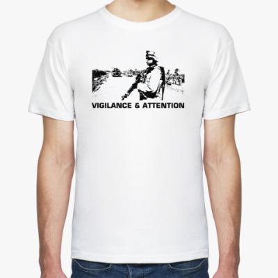 Футболка Vigilance&attention
