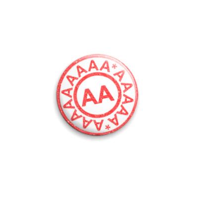 Значок 25мм 'AAAAAAAAAAAAA'