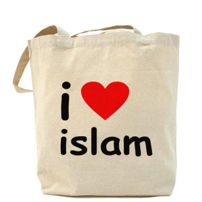 Сумка  Я люблю ислам!