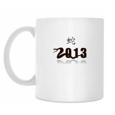 Кружка 2013 надпись иероглиф
