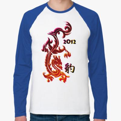 Футболка реглан с длинным рукавом Огненный дракон 2012