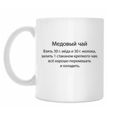 Кружка Медовый чай :)