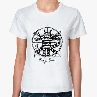 Классическая футболка Кот да Винчи