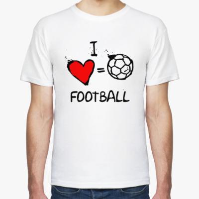 Футболка Я люблю футбол