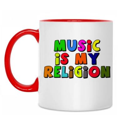 Кружка Музыка - моя религия