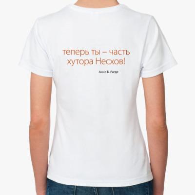 Тополь (жен)