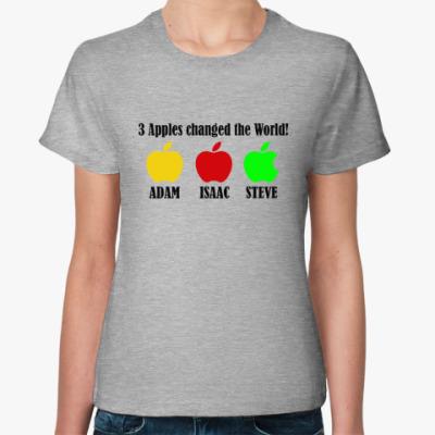 Женская футболка 3 яблока изменили мир