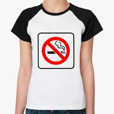 Женская футболка реглан Не курю