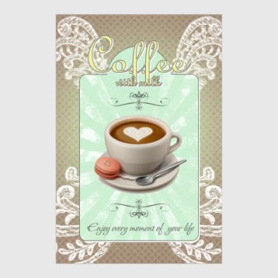 Постер Кофейный винтаж