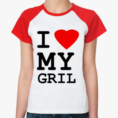 Love Gril