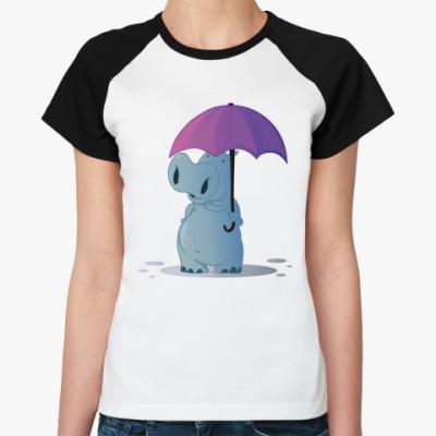Женская футболка реглан бегемотик с зонтом