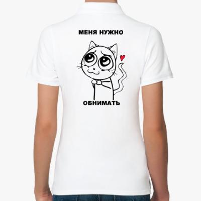 Женская рубашка поло Котик