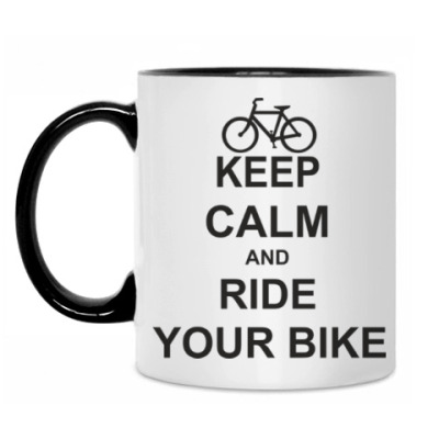 Кружка Ride your bike