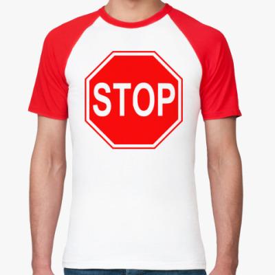 Футболка реглан Stop