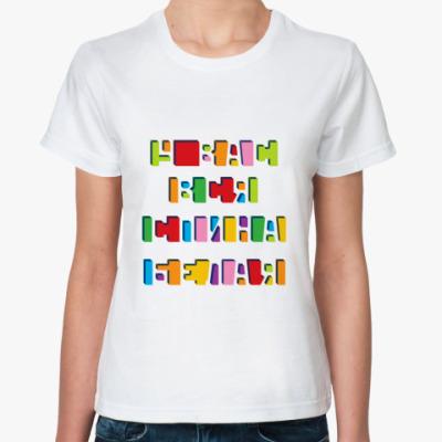 Классическая футболка СпинаБелая