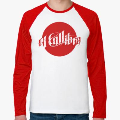 Футболка реглан с длинным рукавом Хип-хоп el Callibro