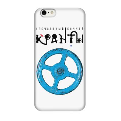 Чехол для iPhone 6 Несчастный Случай (iPhone 6)