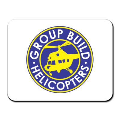 Коврик для мыши Ковр. мыш. GB:Helicopters