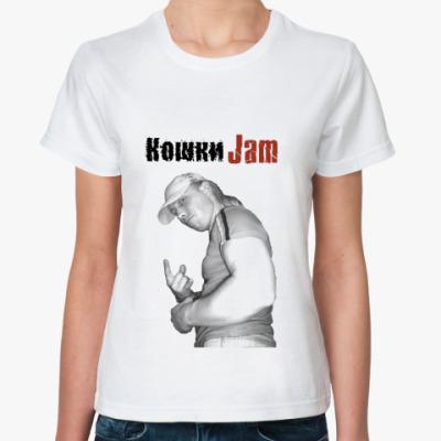Классическая футболка KJAM FOF FAN FMALE
