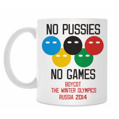 Кружка Бойкот олимпиады 2014 в России