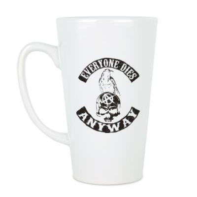 Чашка Латте Everyone dies