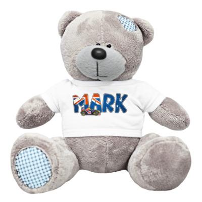 Плюшевый мишка Тедди MARK