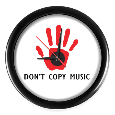Настенные часы Dont Copy Music