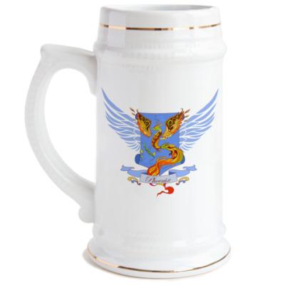 Пивная кружка Феникс