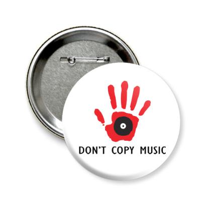Значок 58мм Dont Copy Music