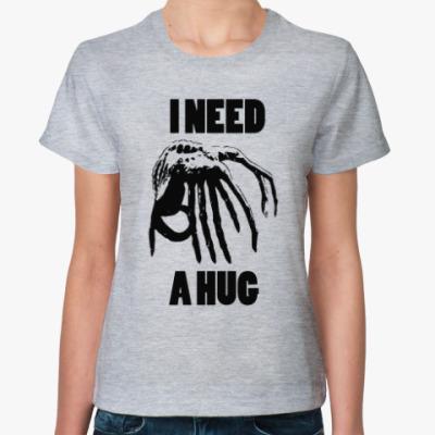 Женская футболка Чужой обнимашки