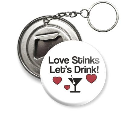 Брелок-открывашка Love Stinks